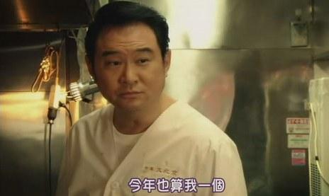 从夜神月到志志雄 藤原龙也被指演什么都一样