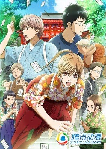 《花牌情缘2》蓝光BOX今年五月发售