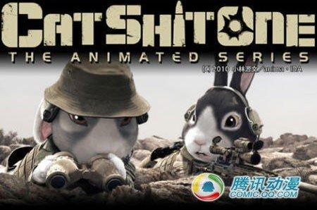 �G原和也新作3D动画网上未映先播