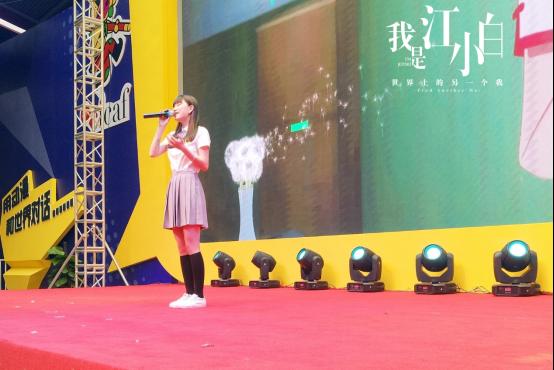 人间最美四月天,武汉两点十分动漫杭漫清新开唱