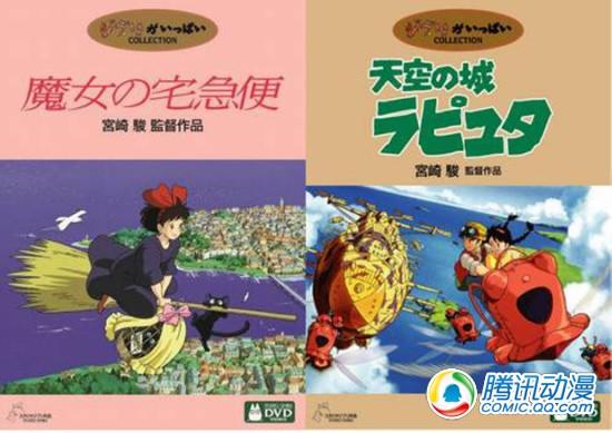 宫崎骏两作品同达成销量入榜500周