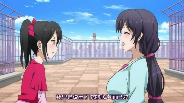 企鹅娘测试:你的二次元女朋友是贫乳还是巨乳?