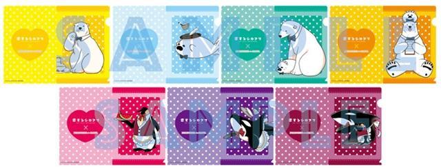 《恋爱的白熊》第2集上映公布动画新图 将与咖啡馆合作