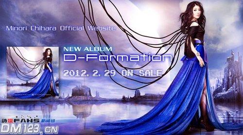 茅原实里第4张个人专辑2月底发售