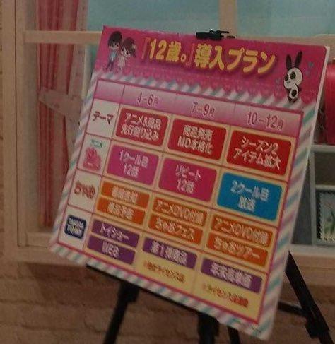 小学生虐狗番:《12岁。》第二季10月开播