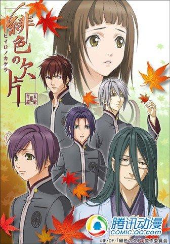 《绯色的欠片》6月22日发售BD/DVD