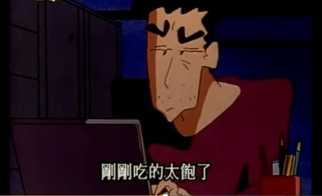 《蜡笔小新》解开日本人爱加班之谜 竟是为了赖家务!