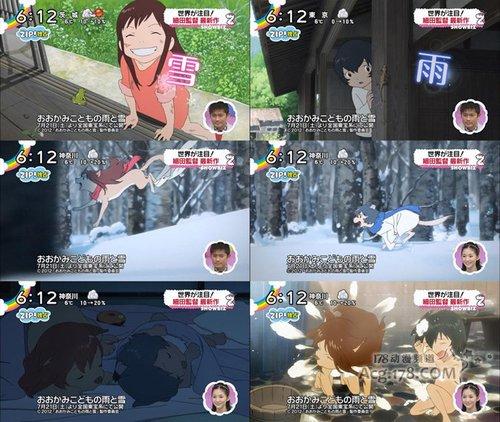 细田守《狼之子雨与雪》画面公开