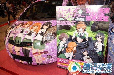 丰田推出《少女与战车》官方痛车