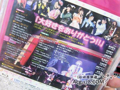 《轻音》liveBD夺Oricon销售榜首位