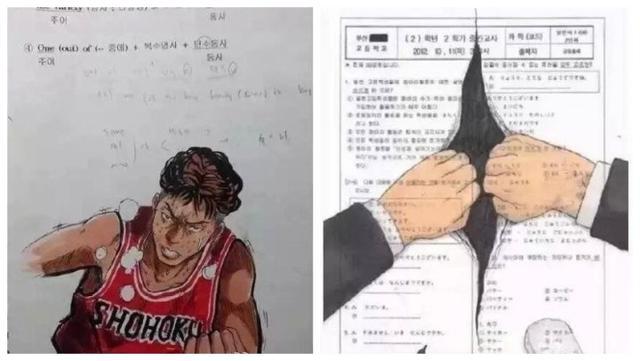 都是人才!韩国考卷惊现二次元大触