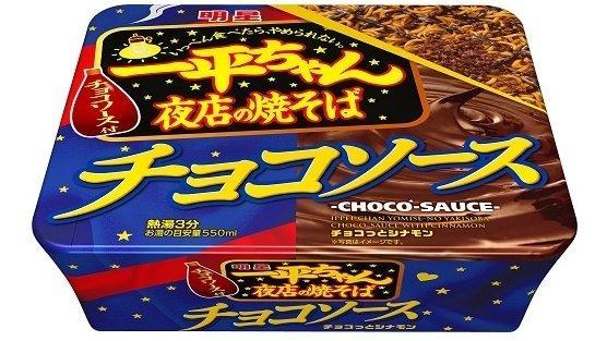 """重口味!""""一平夜店炒面""""出巧克力辣酱味"""