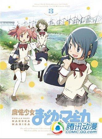 《魔法少女小圆》BD3卷获动画榜首