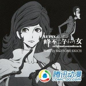 菊地成孔《峰不二子》音乐碟发售