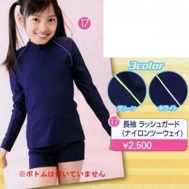 为了让教委会满意 日本学生妹穿的死库水变得更工口了