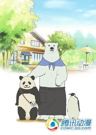 福山润献唱《白熊咖啡厅》结尾曲