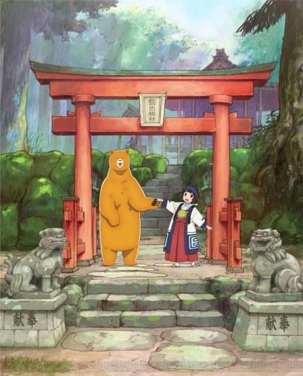 《熊污女》OVA预览图曝光