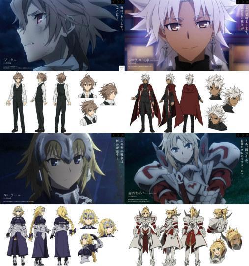 《Fate/Apocrypha》公布新PV及CM 大量新情报公开