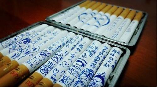 女子在香烟上画漫画 送给丈夫劝其戒烟