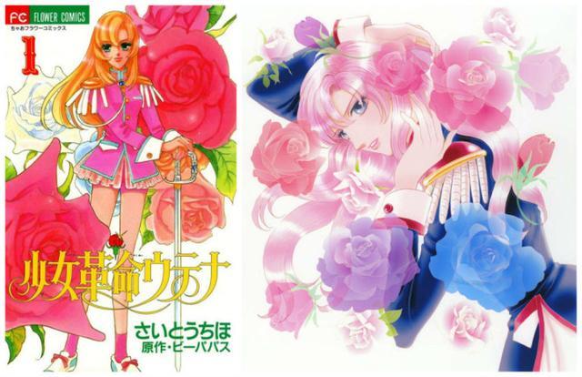 新的故事即将开始 《少女革命》新漫画7月登场