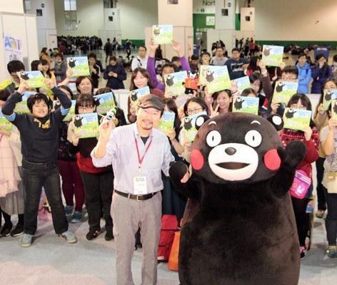 熊本熊绘本作者到台签售 部长现场跳体操舞