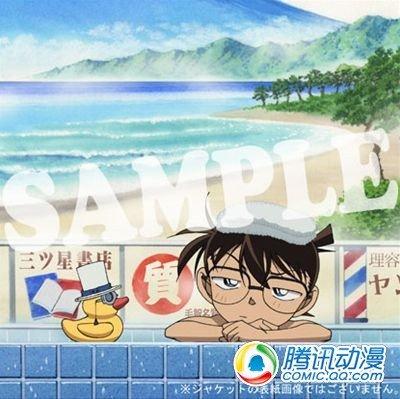 《名侦探柯南》广播剧CD7月份发售