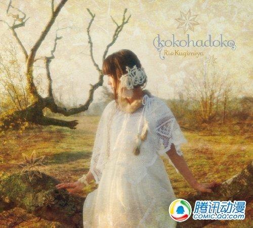 钉宫理惠第一张迷你专辑首日入榜