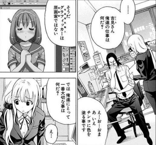 18禁游戏公司生存大挑战 清纯妹子惨遭痴汉前辈调教