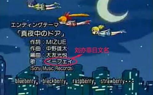 多才多艺!刘亦菲竟唱过日本动画插曲
