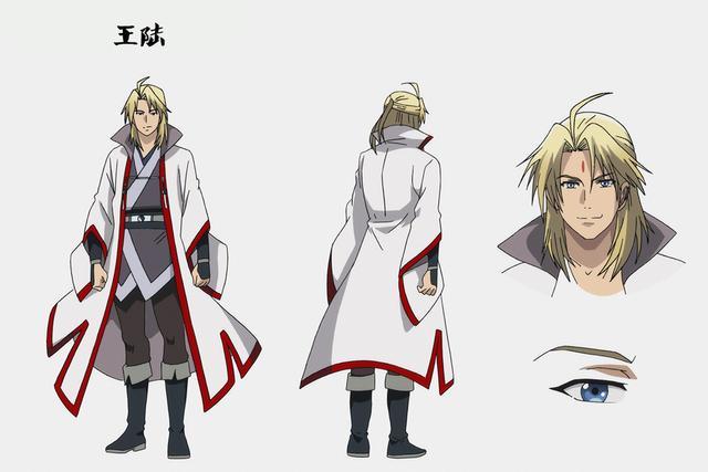 《从前有座灵剑山》第二季1月6日开播 动画人设公开!