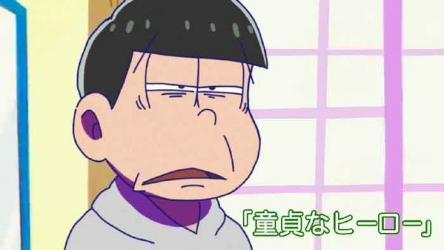 """6成日本女生喜欢""""不擅长跟异性交往的男人"""""""