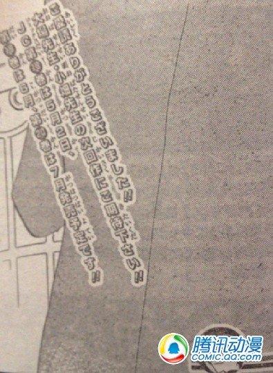 小�x健《食梦者》漫画下周终完结