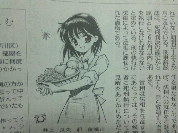 52岁日本大叔的萌少女图走红