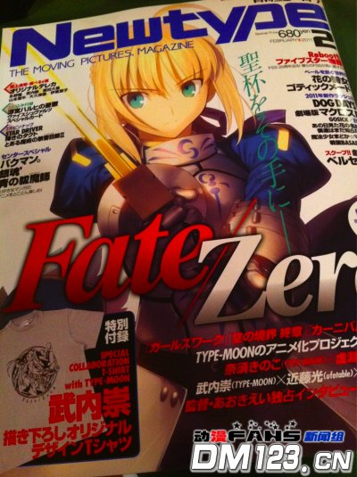 [Fate Zero]2011年动画化正式确定