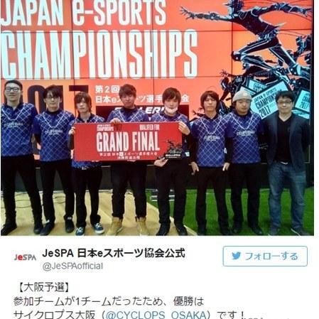 无语!日本《守望先锋》比赛一支队伍无对手直接晋级