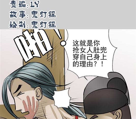 漫画新锐牵手腾讯动漫  题材多样助力国漫崛起
