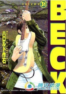 热门漫画[BECK]真人版6月日本公映