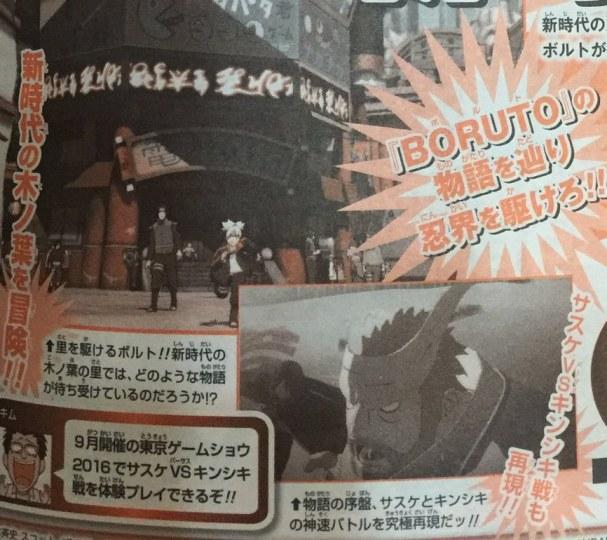 《火影忍者最末风急4:落人之路》颁布匹 皓年2月2日出产特价而沽