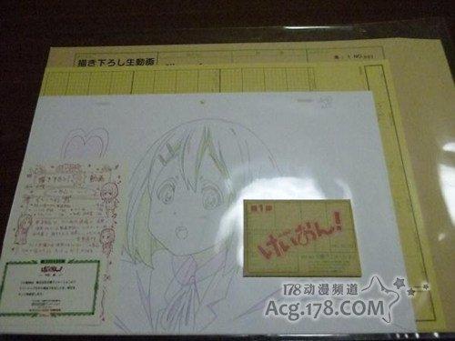 京都动画总店将开始出售动画原稿