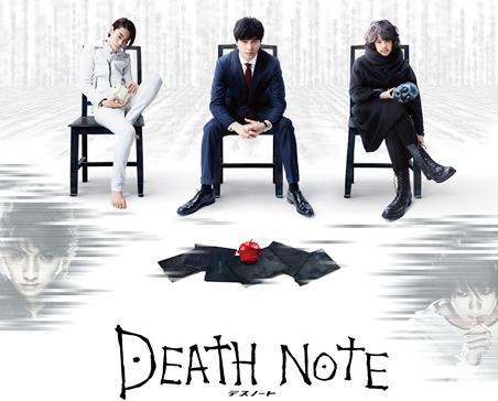 《死亡笔记》新电影日本票房破20亿 未来将在全球多国上映