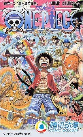 《海贼王》62卷初版销量达380万册