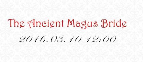 「魔法使的新娘」新动态即将在官网公布