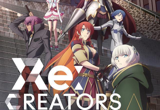 《Re:CREATORS》宣布特番播出时间