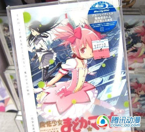 《魔法少女小圆》BD/DVD占领秋叶原
