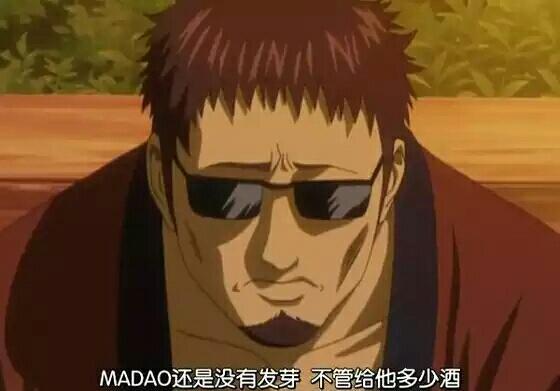 普通人不如御宅族?七成日本中年男性生无可恋