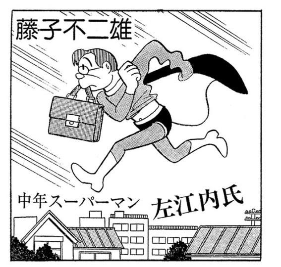 《哆啦A梦》作者又有作品拍日剧