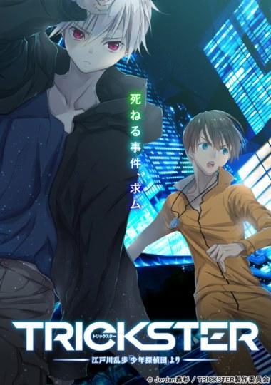 《少年侦探团》将于今年10月正式开播
