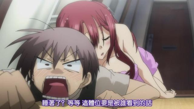 這種誘惑實在是太色啦!盤點8部日本動漫中「巨乳搓背」情節!#2胸部的各種運用就看這部!