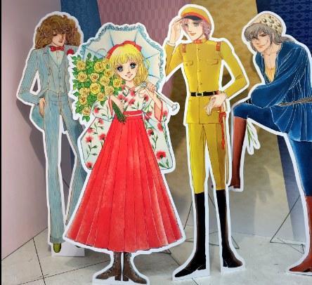 大妈级少女漫画《窈窕淑女》时隔40年再上荧幕