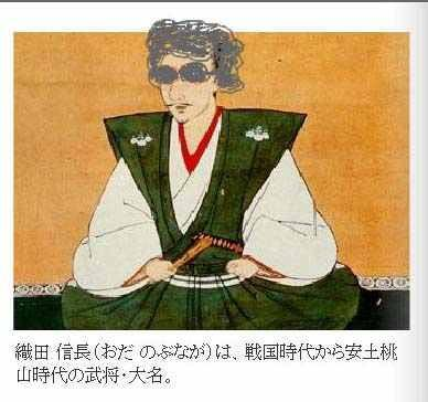 杜甫不是一个人!日本学生爱涂鸦的教科书人物